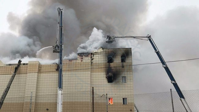 Russia Mall Fire: Death Toll Rises To 64